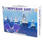 Макси Морской бой 10377