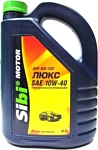 Sibi Motor Люкс 10W-40 SG/CD 5л