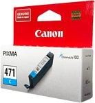 Аналог Canon CLI-471C