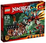 LEGO Ninjago 70627 Кузница Дракона
