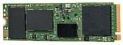 Intel SSDPEKKF256G7X1