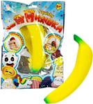 1toy Банан