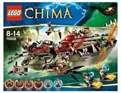 LEGO Legends of Chima 70006 Флагманский корабль Краггера