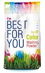 Best for You Color 3кг