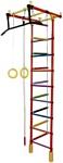 Формула здоровья Уралец-1А Плюс (красный/радуга)
