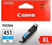 Аналог Canon CLI-451XLC