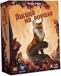 Lavka Games Лисица на опушке