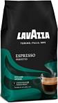 Lavazza Perfetto Espresso в зернах 1000 г