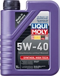 Liqui Moly Synthoil High Tech 5W-40 1л