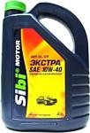 Sibi Motor Экстра 10W-40 SL/CF 4л