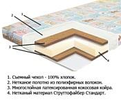 Баю-Бай Комби-Люкс 120x60 (М03)