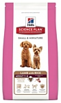 Hill's Science Plan Canine Adult Small & Miniature Lamb with Rice (0.3 кг)