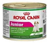 Royal Canin (0.195 кг) 3 шт. Junior Mousse