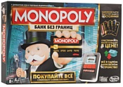 Hasbro Монополия Банк без границ