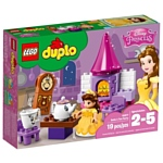 LEGO Duplo 10877 Чаепитие у Белль