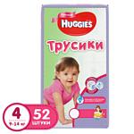 Huggies Трусики-подгузники 4 (9-14 кг) для девочек (52 шт)
