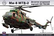 ARK models AK 72037 Десантно-штурмовой вертолёт ВКС России Ми-8 МТВ-2