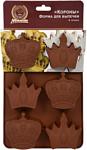 Marmiton Короны 17200 (коричневый)