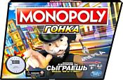Hasbro Монополия Гонка E7033121