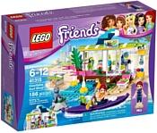 LEGO Friends 41315 Серф-станция