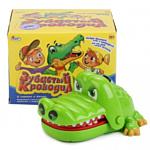 Играем вместе Зубастый крокодил B1600376-R