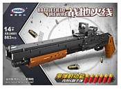 XingBao Battlefield Firewire XB-24001 Winchester M1887