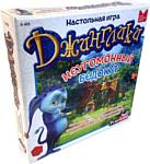 Play Land Джинглики Неугомонный Бедокур (D-403)