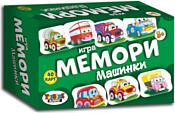 Topgame Мемори Машинки 01539