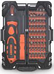 Jakemy JM-6124 48 предметов