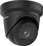 Hikvision DS-2CD2H43G2-IZS (черный)