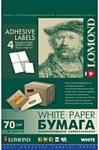 Lomond самоклеющаяся 4 деления А4 70 г/кв.м. 50 листов (2100025)