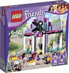 LEGO Friends 41093 Парикмахерская