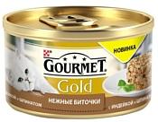 Gourmet Gold Нежные биточки с индейкой и шпинатом (0.085 кг) 12 шт.