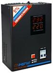 Энергия Voltron 5000 (HP)