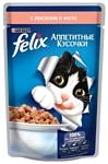 Felix (0.085 кг) 24 шт. Аппетитные кусочки с Лососем в желе