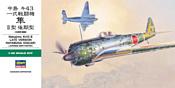 Hasegawa Истребитель Nakajima Ki-43-II Late Version Hayabusa