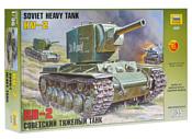 Звезда Советский тяжелый танк КВ-2
