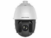 Hikvision DS-2DE5232IW-AE