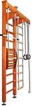 Kampfer Wooden ladder Maxi (ceiling)