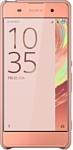 Sony SBC26 для Xperia XA (розовый)