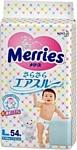 Merries L (9-14 кг) 54шт