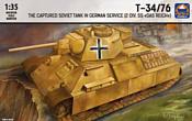 ARK models Захваченный немецкий Т-34-76 1/35 AK 35041