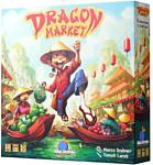 Blue Orange Драконий рынок