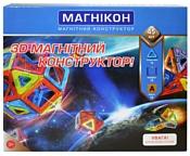 Магникон Мастер МК-45
