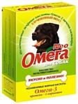 Омега Neo для собак с протеином и карнитином
