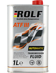 ROLF ATF III 1л