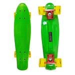 Amigo Sport Pioner LED (зеленый)