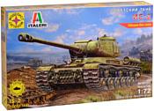 Моделист Советский танк ИС-2 307217