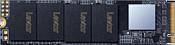 Lexar NM610 500GB LNM610-500RB