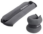 Torres PL110181 2x0.5 кг